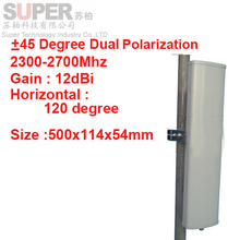 12dbi dual polarization +45&-45 degree 2300-2700Mhz Panel antenna 2.4G wifi antenna Base station use FDD 4G antenna TDD antenna