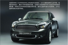 1:32 mini cooper Alloy Metal Diecast Car Model Collection Model Pull Back Toys Sports Car With Sound&Light