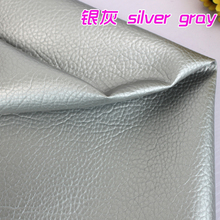 "Silver Gray Big Lychee Pattern PU Synthetic Leather Faux Leather Fabric Upholstery Car Interior Sofa Cover 54"" Wide Per yard(China)"