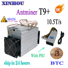 Новый AntMiner T9 + 10,5 т Bitcoin шахтер с 1800 Вт PSU Asic BTC МПБ Шахтер лучше чем AntMiner T9 V9 Whatsminer M3 M10(China)