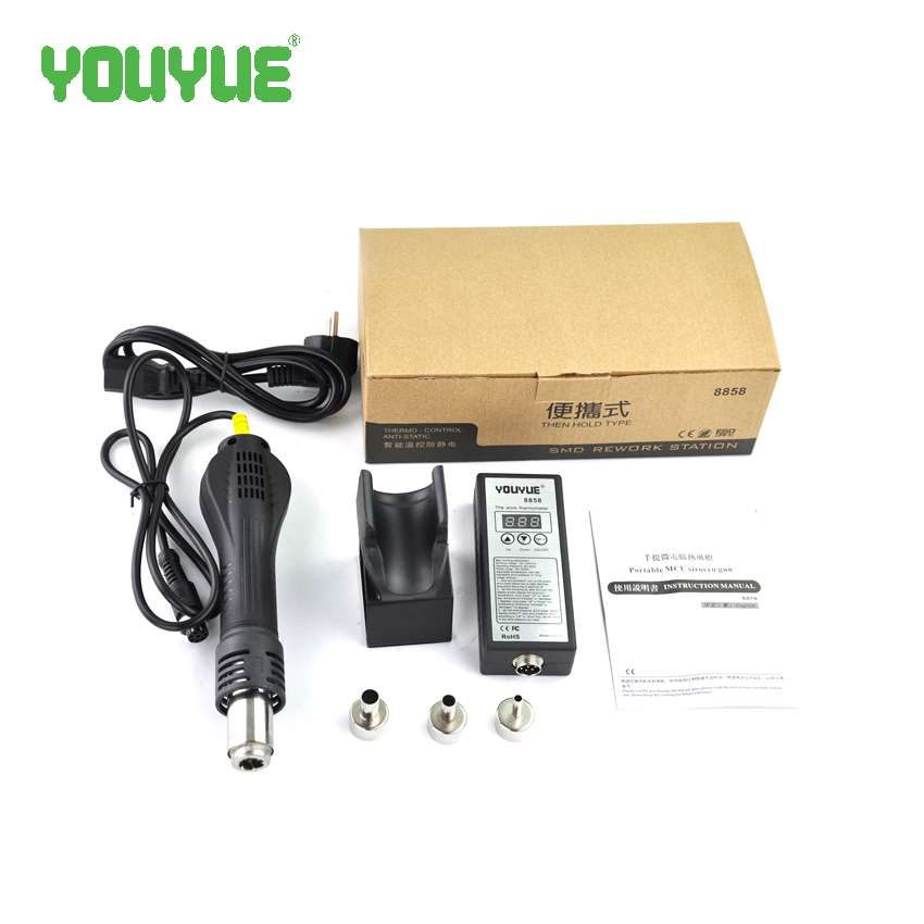 Free Shipping High Quality 220V Portable BGA Rework Solder Station Hot Air Blower Heat Gun YOUYUE 8858 Better Yihua 8858