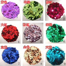 About 1580Pieces 10g New DIY 4mm Sparkling Round Loose Sequins Paillettes Jewellery Arts Crafts For Wedding Dress AIWUJIA