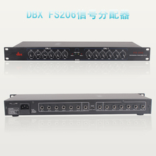 12 channel Mono or 6-ch Stereo Audio signal splitter amplifier distributor, Volume Level adjusted individually FS-206