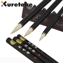 ZIG Kuretake Bamboo Watercolor Calligraphy Brush Pen Wool and Deer Hair Tip Japan