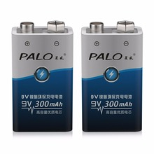 PALO 2pcs/set 6F22 006p 9V NI-MH 300mah Environmentally Friendly Rechargeable Batteries for Alarm Toys etc(China)