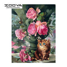 Cat And Flower Rose Pattern Diamond Embroidery Needlework 5D Diamond Painting Cross Stitch Full Drill Rhinestones Painting BJ244
