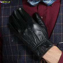 The 2017 new leather gloves for men's winter skin gloves will be used for the han edition of the long, thick touch screen