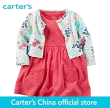 Carter's 2pcs baby children kids 2-Piece Bodysuit Dress & Cardigan Set 121H127,sold by Carter's China official store(China)