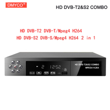 Digital Terrestrial Satellite TV Receiver Combo dvb t2 S2 HD 1080P dvb-t2 dvb-s2 tv Box H.264 / MPEG-2/4 Support Auto/PAL/NTSC