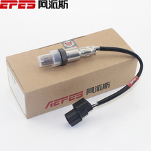 APS-07410B Top quality hot sale 36532-R60-A01 36532-RNA-A01 Oxygen Sensor for Honda Accord 2.0 08 CP1 Crider Dongfeng FA1(China)