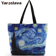 New 2017 Fashion Van Gogh Starry Night Printing Shoulder Canvas Laptop Shopping Handbags Ladies Totes Bags With Zipper MU328(China)