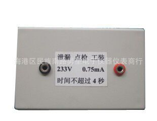 4-8 days arrival Calibration Checkbox for Leakage current tester<br><br>Aliexpress