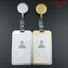 The high-end card group staff card set ID display card durable metal buckle pull passers-by
