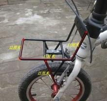Famous brand bike holder aluminum V brake city bike MTB fold bike bicycle front cargo racks