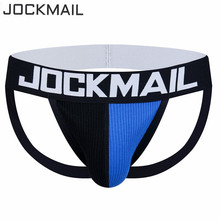 Buy JOCKMAIL Thread cotton Low Rise Gay Mens Thongs G Strings Sexy Men Underwear Penis Pouch Panties Mens Bikini Briefs Jockstrap
