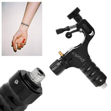 ATOMUS Brand Black Machined Aluminum Alloy Rotary Motor Tattoo Machine Liner Shader(China)