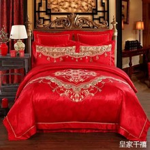 4PCe /6PCe Luxury Embroidery Palace stripes Wedding bedding sets(duvet cover+flat cover/bedding sheet+pillowcase)king queen red