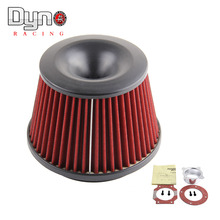 76MM Universal Auto Intake Air Filter With Dual Funnel Adapter Useful