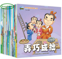 20pcs ,Booculchaha Baby Enlightenment Picture comic Books set Pinyin Chinese story book kids Ancient fables idioms stories book