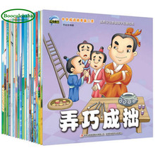20pcs ,Booculchaha Baby Enlightenment Picture comic Books set Pinyin Chinese story book kids Ancient fables idioms stories book(China)