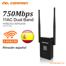 Spanish Warehouse Wireless WIFI Repeater 750Mbps Router Dual Band 2.4G 5.8G WI-FI Repeater Wifi Roteador Signal Booster Extender(China)
