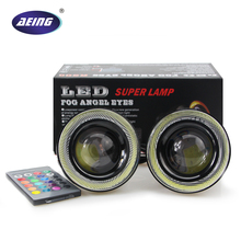 "AEING 2pcs Universal Car RF Wireless Control 3.0"" 76mm LED RGB Color Fog Lights Angel Eye Rings with Lens DC12V GGG DRL(China)"