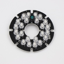 CCTV Accessories infrared light 24 Grain IR LED board for Surveillance cameras night vision diameter 54mm
