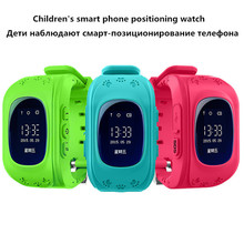 Smart Watches For Children Smartwatch Watch Phone Positioning GPS Global Positioning Multi - Language With Light Sense UP(China)