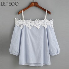 LETEOO Lace Up Spaghetti Straps Tshirt Summer 3/4 Lantern Sleeve Off The Shoulder Tops For Women Blue Orange White T Shirt JDB30