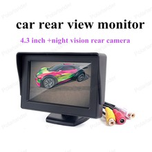 best selling night vision car rear camera wireless Transmitter TFT LCD color 4.3 inch car monitor(China)