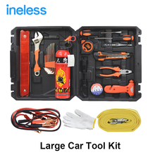 23PC Mechanics Tool Set Car Repair Tool Sets Socket Wrenches Screwdrivers Ratchet Combination Tool Kit