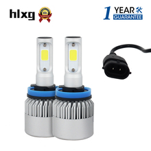1Set H8 H9 H11 auto led car headlight bulb hi lo beam COB chip 12V 36w 8000lm 6500k white color headlight front fog light source