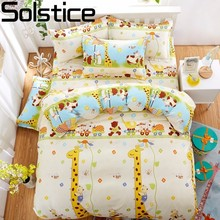 Solstice Home Textile Brand Cartoon Fashion Style 3/4pcs Bedding Set Duvet Cover Bed Sheet Pillowcase Bed Linen Bedclothes 6size