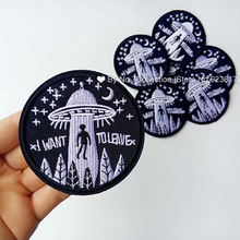 1Pcs UFO Alien Embroidered Patch for Clothing Iron on Sew Applique Cute Patch Fabric Clothes Shoes Bags DIY Decoration Patches