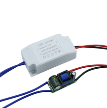 1Pcs/lot (4-7)x1W External Constant Current LED Driver AC 85~265V led lamp transformer support 4W 5W 6W 7W led lamp