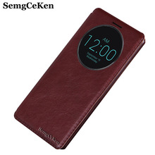 SemgCeKen Luxury flip leather case for LG g3 g 3 d855 d850 original hard ultra thin view window pu mobile phone back cover 5.5(China)