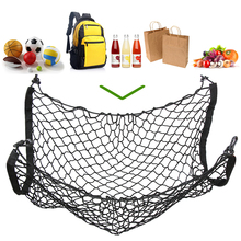 Car boot Trunk net,auto accessories For BMW E46 E39 E60 E36 E90 F30 F10 X5 E53 E70 E30 E34 AUDI A3 A4 B6 B8 B7 A6 C5 C6 A5 Q5(China)