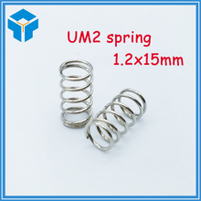 5pcs 3D printer accessories Ultimaker 2 UM2 spring fine print platform edging 1.2*15mm for UM2 heating bed flat adjusting Spring