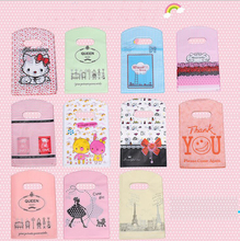 Random Pattern Shopping Bags Mini Plastic Gift Bags For Birthday Gift Package 9 x 15cm 50pcs/lot