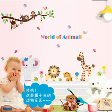 AY9052 World of Animal Wall Stickers African Jungle Elephant Monkey Lion Murals Tree Gifts Giant