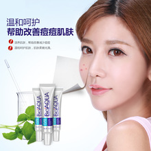 Skin Care Face Acne Treatment Acne Scars Cream Anti Acne Removal Gel Whitening Moisturizing Cream 30g