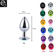 Buy EJMW Small Size Stainless Steel Anal Plug Sex Product Butt Plug Anal Sex Toys Women Men Crystal Jewelry Anal Beads 12