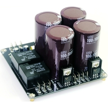 10000uF with speaker protection high-grade power rectifier filter board