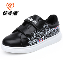 Beedpan White Black Spring new children 's shoes board shoes men breathable casual shoes boys board shoes Korean version 2017