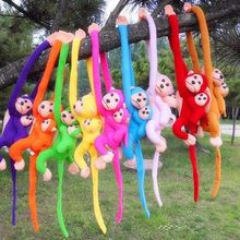 Baby Kids Soft Colorful Plush Toys Cute Monkey Doll Stuffed Toys Gibbons Animal Xmas Gifts