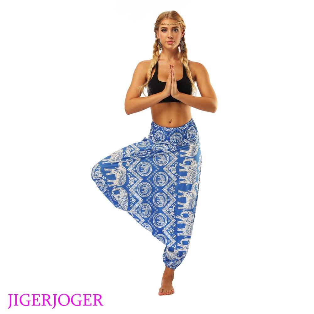 LL008 Blue white elephant printed harem pants loose wide leg bloomers legging (3)