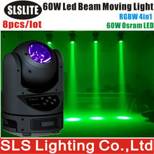 8pcs/lot DMX512 DJ Equipment Lighting 60W Led Moving Head Spot Light 60w led beam moving head fast 60w robotic light