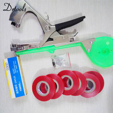 High Quality Plant Branch Hand Tying Binding Machine Flower Vegetable Garden Tapetool Tapener +Tapes Garden Tools 1set(China)