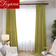 Window Curtains Modern Living Room Linen Pure Solid Color Shade Curtains Drapes Bedroom Kitchen Fabrics Custom Made T& 199 #30