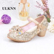 Dance Girls Shoes Cute Dream Cartoon Princess Shoes Sequins Pink Children's High Heels Leather Soles Fashion Kids Large Size(China)
